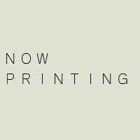 new_nowprinting