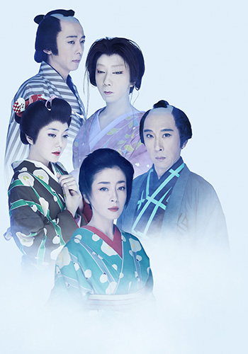 1510_genroku[1]