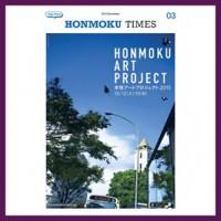 HONMOKUeye