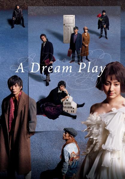 dreamplay_A4_0207_ol+