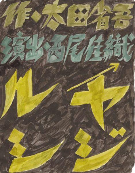 yajirushi_omote_R