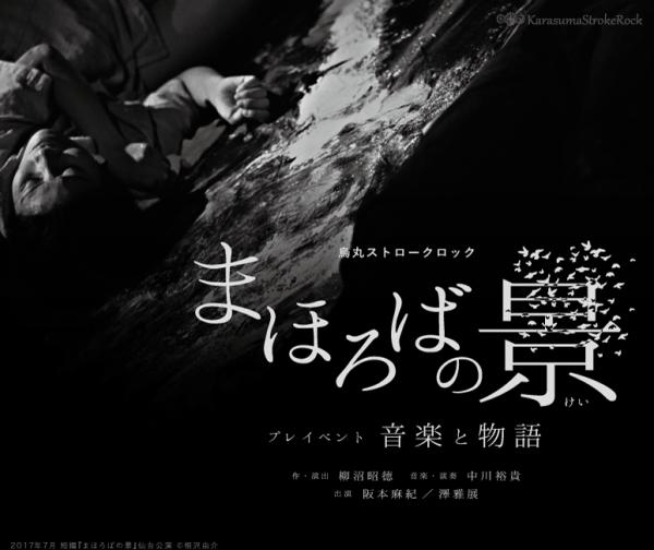 karasuma_reading